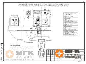 Паровая котельная на базе парогенератора НЕЙТРОН-800. Вид топлива: Древесные отходы. Резервное топливо: Мазут
